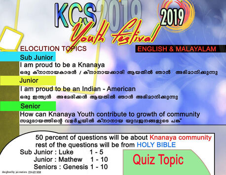 News & Events - KNANAYA CATHOLIC SOCIETY OF CHICAGO